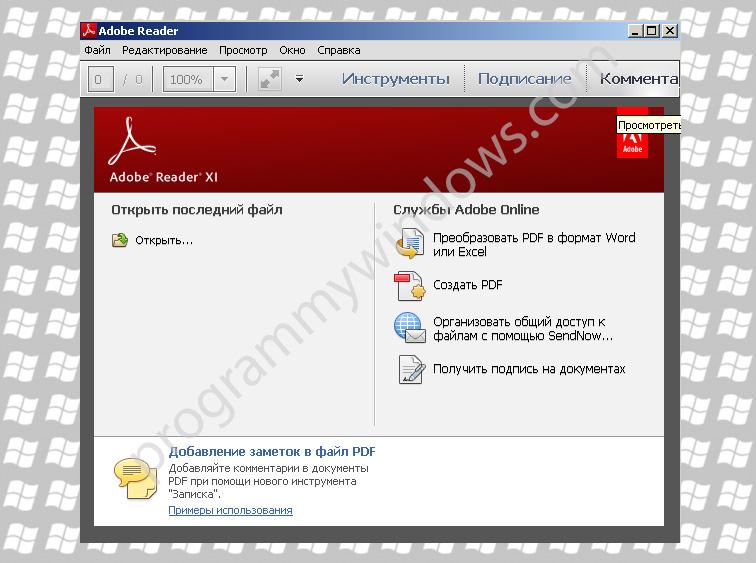 adobe pdf reader windows 10 pro