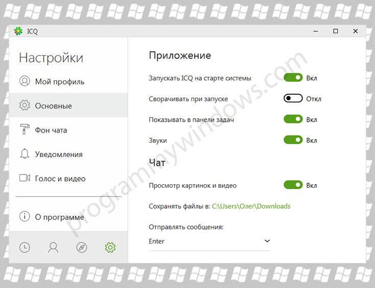 Touchretouch скачать скачать вин рар на русском языке