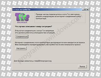 Как правильно настроить тор браузер для андроид hydra2web браузер с впн тор hidra