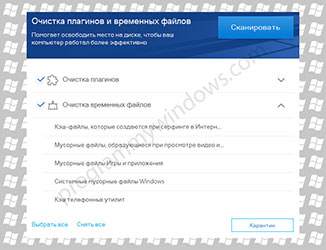 Скриншотик 2 FreeAntivirus360TotalSecurity